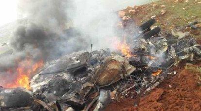 La fuerza aérea siria perdió un segundo helicóptero en cuatro días