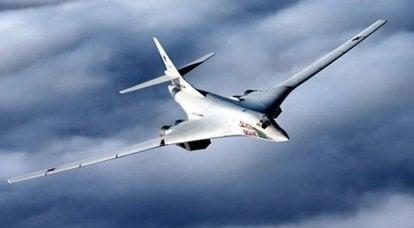 No novo recorde do Tu-160: um lembrete ao inimigo sobre as capacidades da aviação de longo alcance da Federação Russa