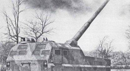 砲兵複合体AFAS / M1-FARV / M1(米国)のコンセプトプロジェクト