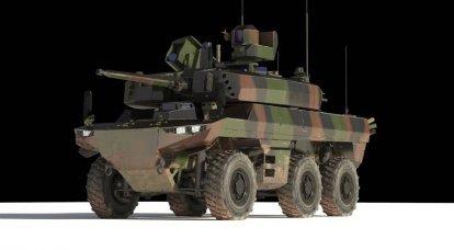 Fransız askeri keşif zırhlı aracı Jaguar