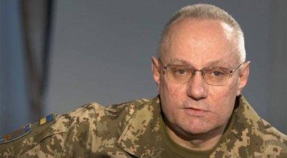 """""""Sinerji yoktu"""": Zelensky ofisi, Ukrayna Silahlı Kuvvetleri Komutanı Khomchak'ın istifası hakkında yorum yaptı"""