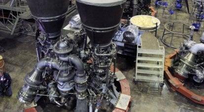 NPO Energomash sta sviluppando un nuovo motore a razzo