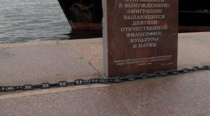 """""""Nossa penetração no planeta ..."""" Quantos russos vivem fora da Rússia"""