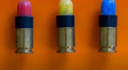 TsNIITOCHMASH desenvolverá um cartucho de marcador para uma nova pistola de treinamento