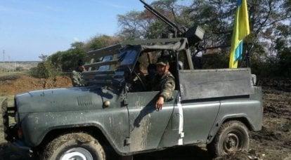 """""""UAZ'ları değiştirmek için"""": Ukrayna Savunma Bakanlığı, Ukrayna Silahlı Kuvvetleri için yeni bir tek SUV için ihale açacak"""