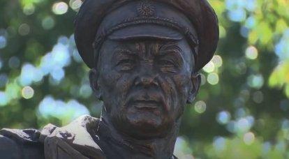 Kemijärvi'deki Sovyet-Finlandiya savaşları ve Vasily Margelov'un savaş yolunun başlangıcı hakkında