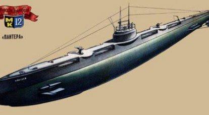 ロシアの潜水艦艦隊(パート4)