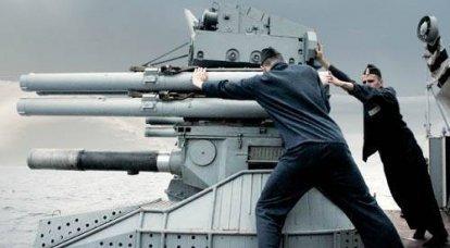 対ミサイル攻撃