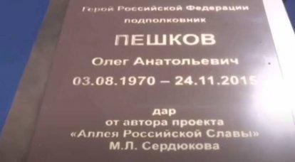 Un monument au pilote du héros de la Russie Oleg Peshkov a été érigé sur la base aérienne de Khmeimim