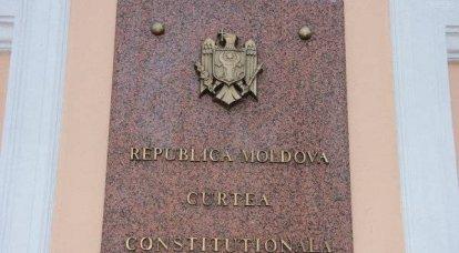 Governo da Moldávia: Romeno será listado como oficial na constituição em vez de moldavo