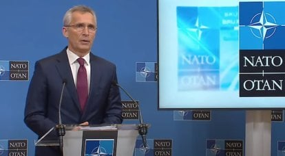 NATO refused to provide Kiev and Tbilisi with an action plan for membership in the alliance