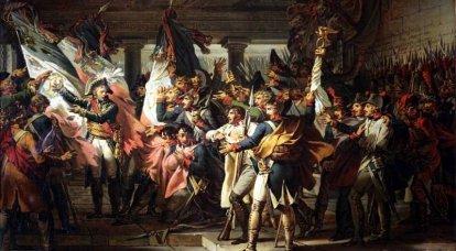 """""""Invasion of Twelve Tongues"""". Che ha combattuto contro la Russia nell'esercito di Napoleone"""