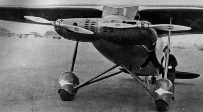 Versuchsflugzeug Lockheed Duo (USA)