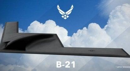Construção da aeronave B-21 Raider. Trabalho real e planos para o futuro