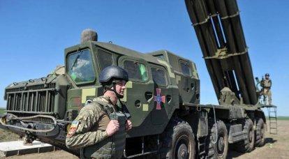 Las Fuerzas Armadas de Ucrania continúan llevando equipo militar pesado a la línea de contacto