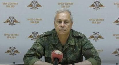 Ukrayna ordusu Donetsk yakınlarındaki halk milislerinin mevzilerini vurdu: NM DPR kayıplara uğradı
