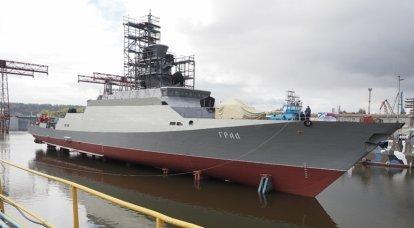 """दसवीं एमआरके परियोजना 21631 """"बायन-एम"""" ज़ेलेनोडॉल्स्की में लॉन्च की गई"""