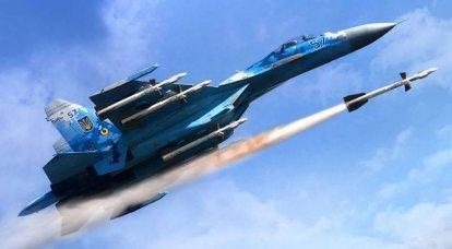 乌克兰签署R-27中程空空导弹供应大合同
