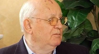 アメリカの報道機関のロシア人作家:「ロシアには新しいゴルバチョフが必要」