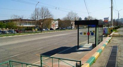 Novorossiysk के प्रांतीय संगरोध