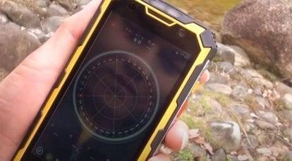 Un teléfono móvil para un militar, amigo o enemigo: ejemplos y reflexiones