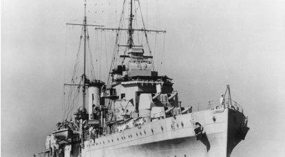 Savaş gemileri. Kruvazörler. Vahşi dingo köpekleri