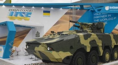 The export of Ukrainian weapons and the reasons for its sharp decline
