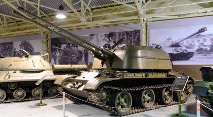 武器についての物語。 ZSU-57-2
