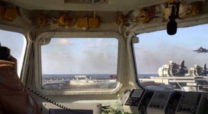 Rusya, yeni devlet programına gelecek vaat eden bir uçak gemisi oluşturma planını dahil etmenin fizibilitesini inceleyecek