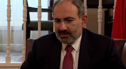 Pashinyan: Estou pronto para um diálogo sobre Karabakh não apenas com Baku oficial, mas também com o povo do Azerbaijão