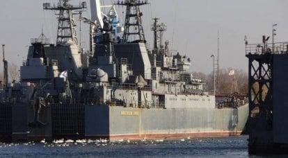 उभयचर जहाजों के चालक दल 33 SRZ
