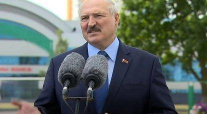 """Victoire de Loukachenka, tentative de """"Maidan-2"""": les médias résument les résultats des élections en Biélorussie"""