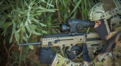 Tendances marquées: la précision des armes légères avant tout
