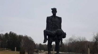 सोवियत जमीन पर नाजियों के युद्ध अपराधों के बारे में याद दिलाना आवश्यक है