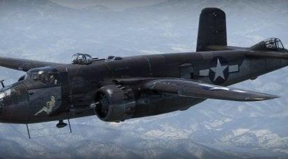 लड़ाकू विमान। डूलिटल की रेबीड मिडलिंग