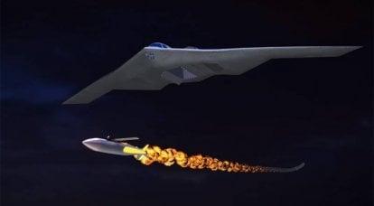 अमेरिकी कंपनियों ने इसके लिए एक हवाई-लॉन्च की गई हाइपरसोनिक मिसाइल और इलेक्ट्रॉनिक्स विकसित करने का काम किया