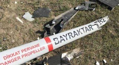 Trabajo de defensa aérea: los drones Bayraktar-TB2 de fabricación turca comenzaron a caer con más frecuencia en Karabaj