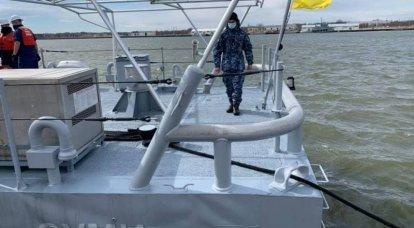 """""""Sumy"""" et """"Fastov"""": les bateaux des Etats-Unis n'ont pas encore été livrés en Ukraine, mais les noms ukrainiens ont déjà été attribués"""