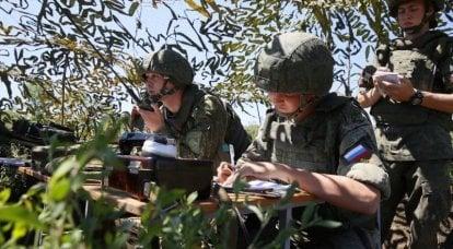 """Automação de artilharia rebocada: uma proposta de VNII """"Signal"""""""