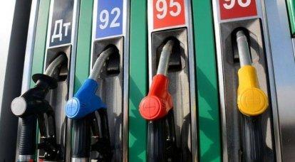 Fator de óleo ou fator de gás?