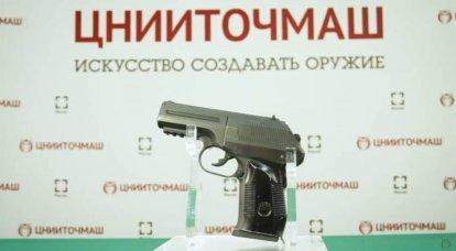 ロシアの特別サービス用のピストル。 PSS-2