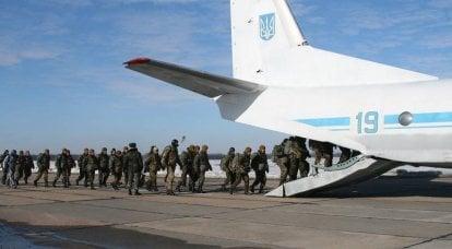 Harkov yakınlarındaki An-26 uçak kazasında öğrencilerin ölüm nedenlerini ortaya çıkardı