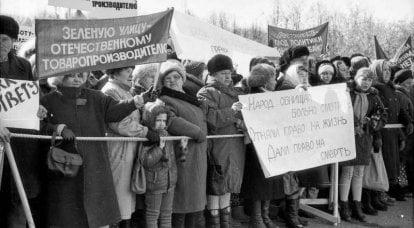 90年代俄罗斯军工联合体的改革:是conversion变还是破坏?