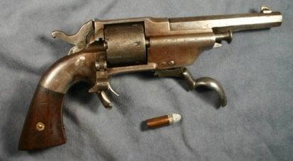 Une arme assez conventionnelle chambrée pour une cartouche tout à fait inhabituelle: des revolvers et une carabine par Allen et Willock