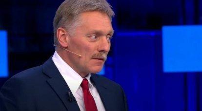 Peskov: Há um país próximo à Rússia em que uma guerra civil pode recomeçar a qualquer momento