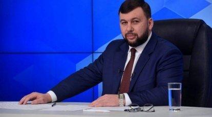Pushilin anunció la disposición de la RPD para realizar un segundo referéndum