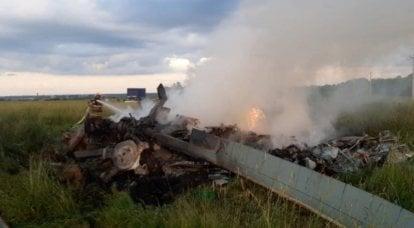 El helicóptero Mi-8 de la Guardia rusa se estrelló en la región de Leningrado