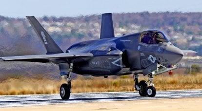 美国将向以色列偿还向阿拉伯出售F-35的交易