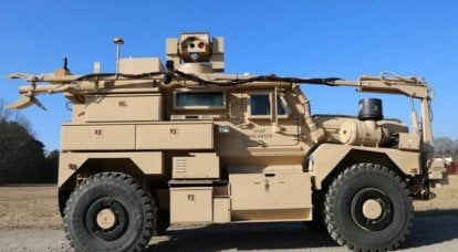 The US Air Force buys armored cars with a laser demining system