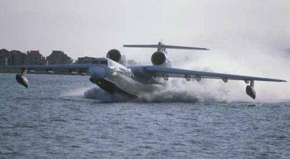 Be-200№301がイルクーツクからタガンログへ飛行しました